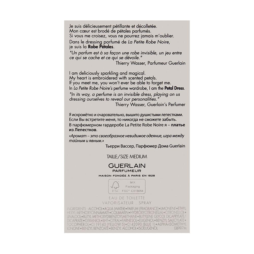 La Petite Robe Noire Eau Fraiche by Guerlain for Women 1.6oz EDT Spray