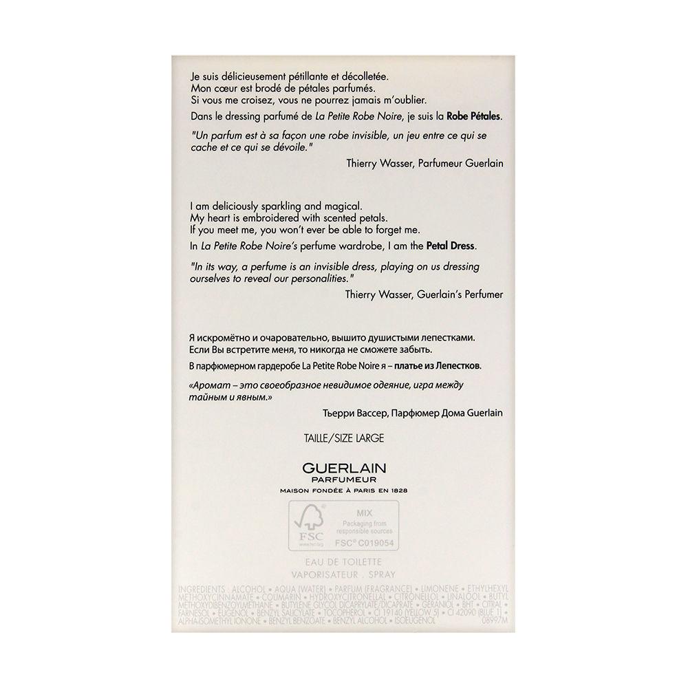 La Petite Robe Noire Eau Fraiche by Guerlain for Women 3.3oz EDT Spray