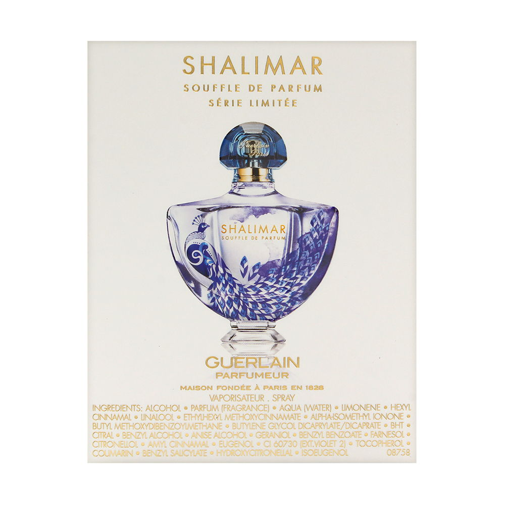 Shalimar Souffle De Parfum by Guerlain for Women 1.6oz EDP Spray