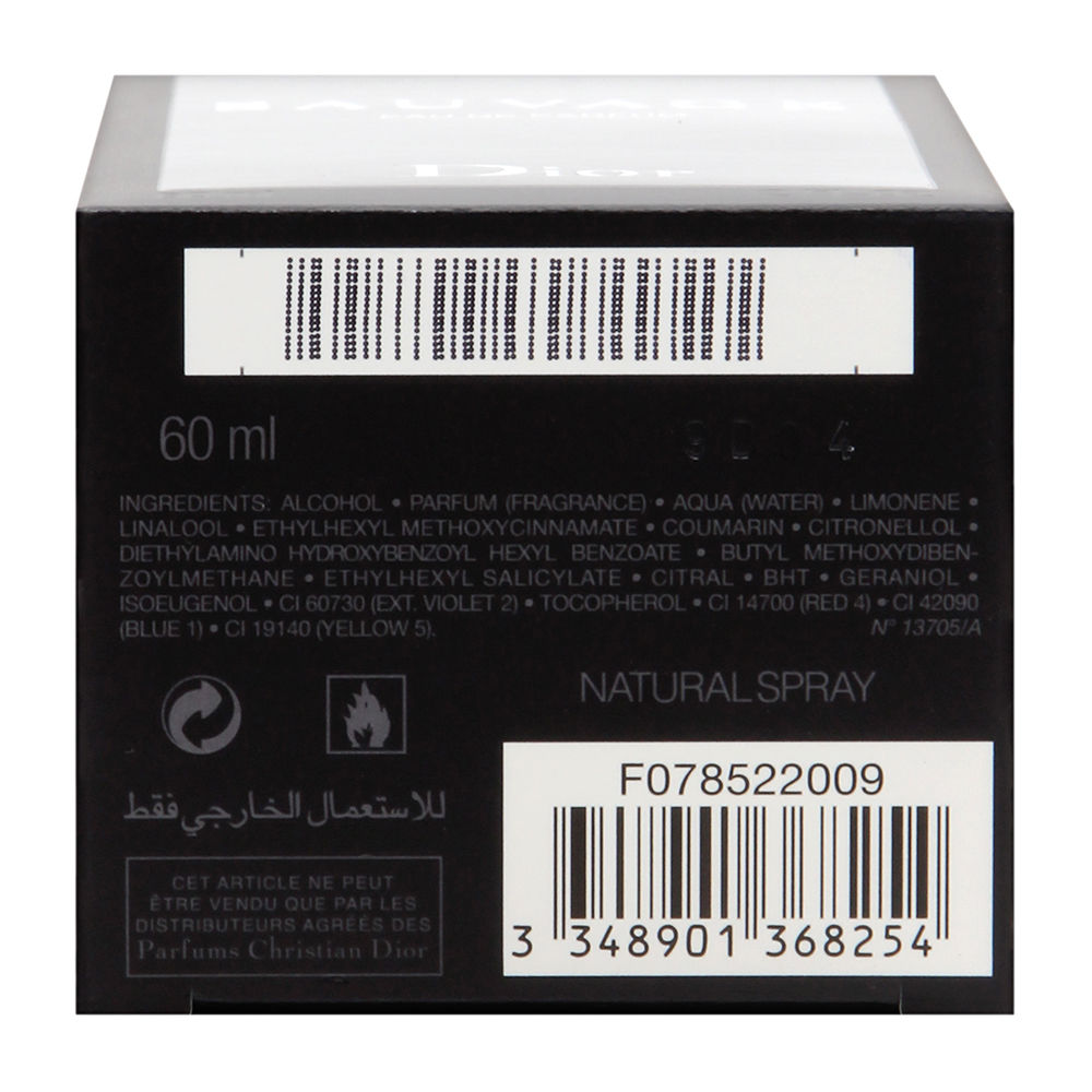 Sauvage by Christian Dior for Men 2.0oz EDP Spray