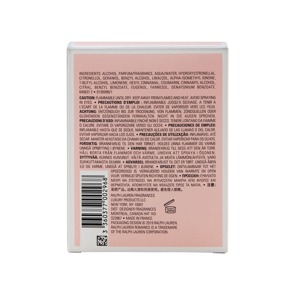 Romance by Ralph Lauren for Women 3.4oz EDP Spray Shower Gel